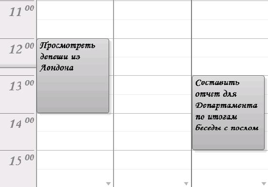 Программа по обж 5 класс.  Перспективный план работы педагога психолога.