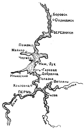 Схема Камского водохранилища