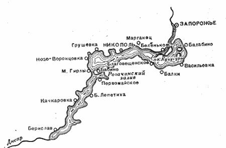 Схема Каховского водохранилища