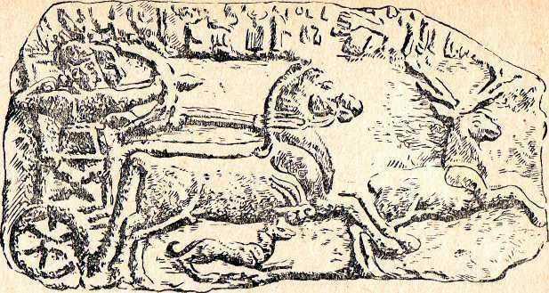 Охота на оленя рельеф из малатиа