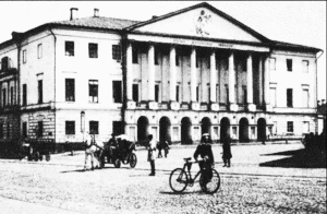 Исправить кредитную историю Елоховский проезд дополнительное соглашение к трудовому договору генерального директора