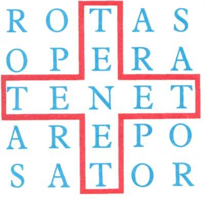 Составить слово на древнегреческом языке