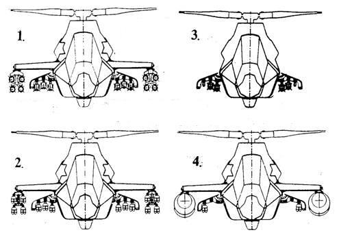 Вертолет сопровождения с 28-ю