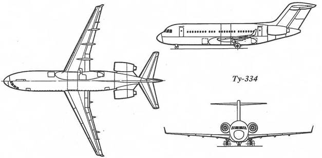 Для Ту-334 было спроектировано