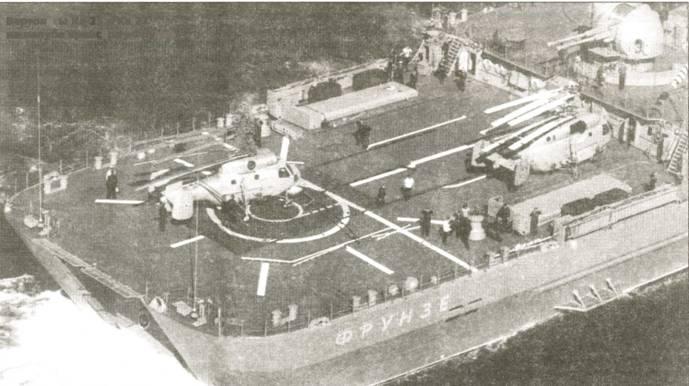 Вертолеты Ка-25 и Ка-27 на