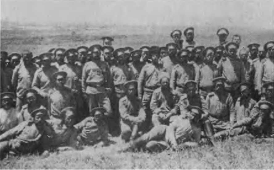 Терское казачье войско списки казаков поименный
