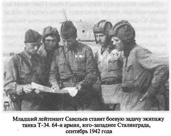 Ф джоуэтт, с эндрю японская армия 1931-1942 (2003) pdf скачать через торрент бесплатно