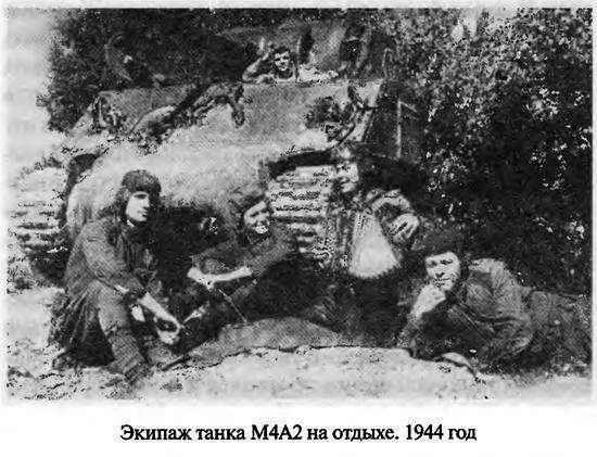 36-я гвардейская танковая нижнеднепровская краснознаменная орденов суворова, кутузова бригада