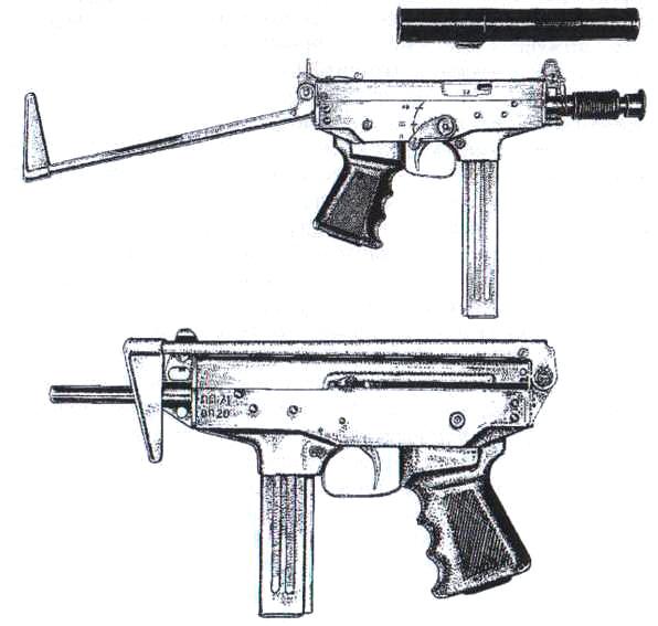 Оружие россии новые модели видео